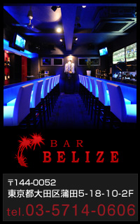 Bar BELIZE